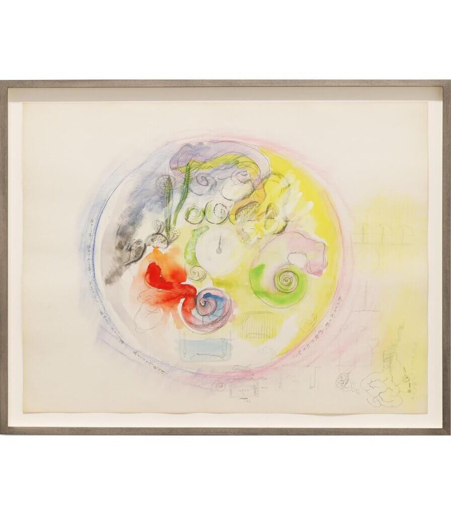 Untitled (Study for boule)